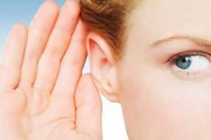 как правильно слушать
